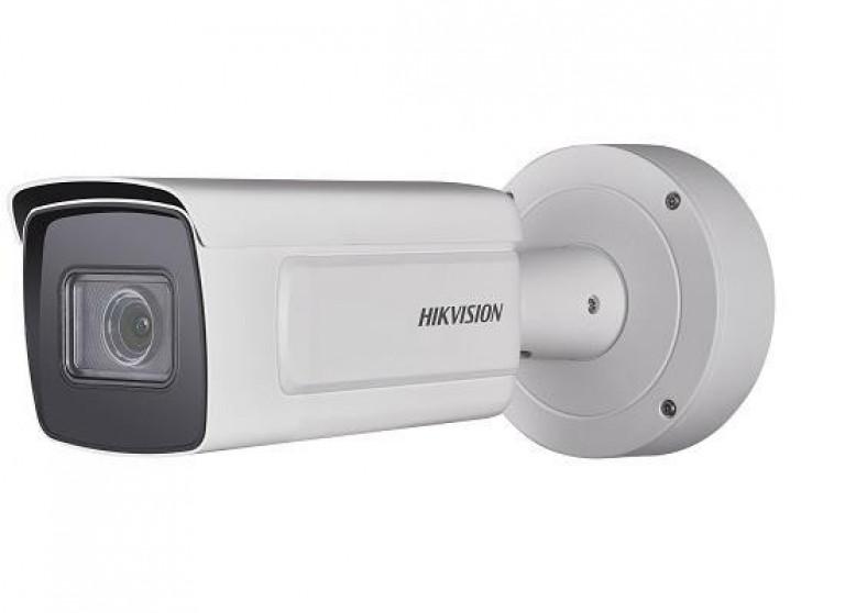Hikvision IP Camera DS-2CD5A26G0-IZ(H)S