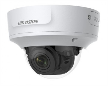 Hikvision IP Camera DS-2CD2723G1-IZ(S)