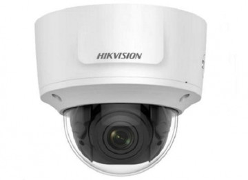 Hikvision IP Camera DS-2CD2725FHWD-IZS
