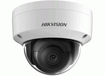 Hikvision IP Camera DS-2CD2165G0-I(S)