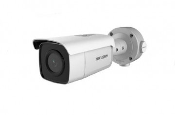 Hikvision IP Camera DS-2CD3T45G0-4IS(B)