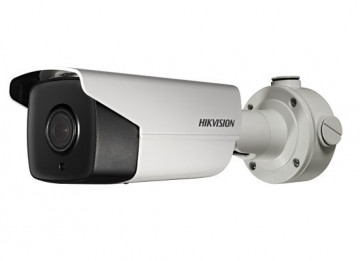 Hikvision IP Camera DS-2CD4A45G0-IZ(H)S