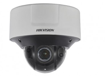 Hikvision IP Camera DS-2CD5526G0-IZ(H)S