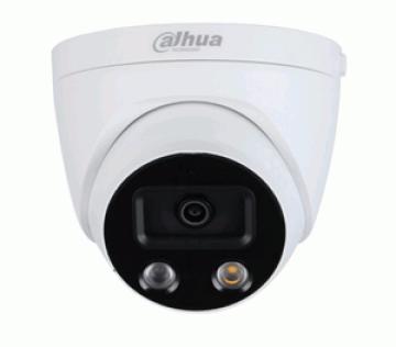 Dahua IP Camera DH-IPC-HDW5241H-AS-PV