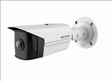 Hikvision IP Camera DS-2CD2T45G0P-I