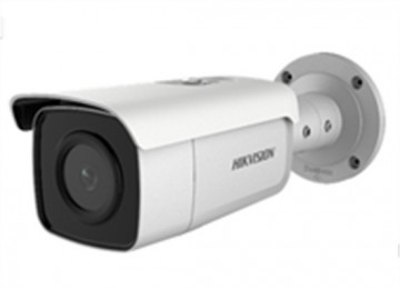 Hikvision IP Camera DS-2CD2T85G1-I5/I8