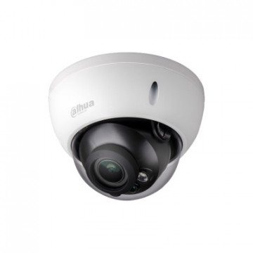 Dahua HDCVI Camera HAC-HDBW2802R-Z