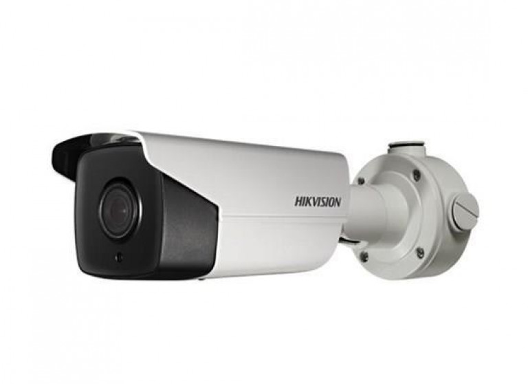 Hikvision IP Camera DS-2CD4B45G0-IZS