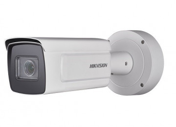 Hikvision DeepinView IP Camera DS-2CD7A26G0/P-IZ(H)S