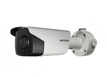 Hikvision IP Camera DS-2CD4B36FWD-IZ(S)
