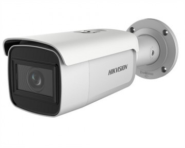 Hikvision IP Camera DS-2CD2683G1-IZ(S)