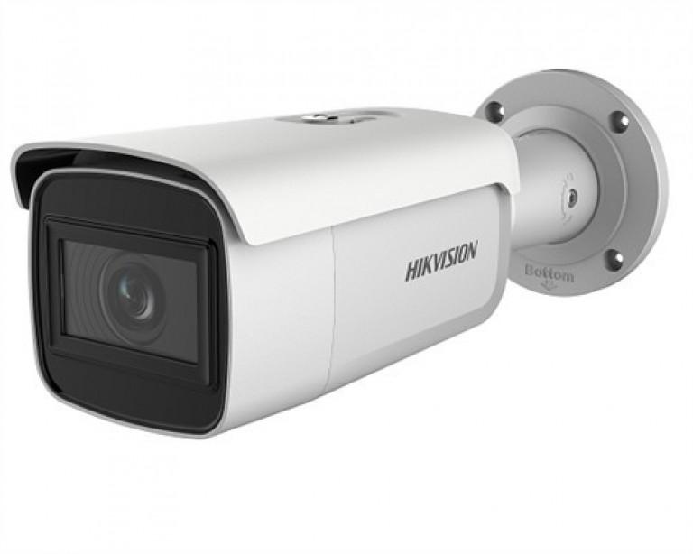Hikvision IP Camera DS-2CD2683G1-IZ(S)