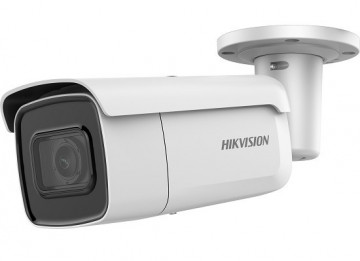 Hikvision IP Camera DS-2CD2646G1-IZ(S)