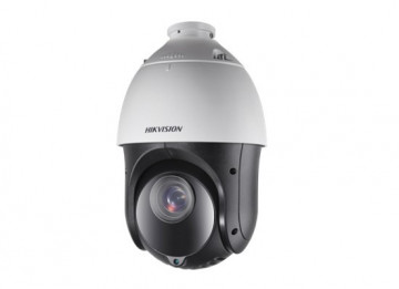 Hikvision PTZ Turbo HD Camera DS-2AE4215TI-D
