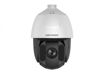 Hikvision PTZ IP Camera DS-2DE5232IW-AE