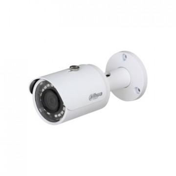 Dahua HDCVI Camera HAC-HFW1200S