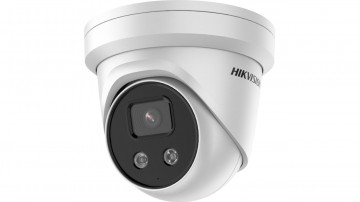 Hikvision IP Camera DS-2CD2326G2-I(U)