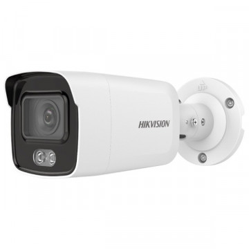 Hikvision IP Camera DS-2CD2047G1-L
