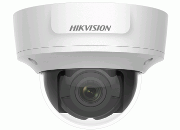 Hikvision IP Camera DS-2CD2721G0-I(Z)(S)