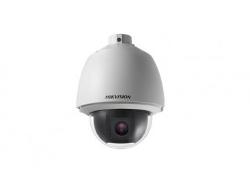 Hikvision PTZ IP Camera DS-2DE5330W-AE
