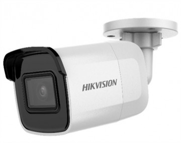 Hikvision IP Camera DS-2CD2065G1-I