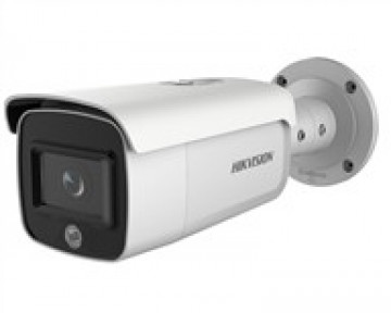 Hikvision IP Camera DS-2CD2T26G1-4I/SL