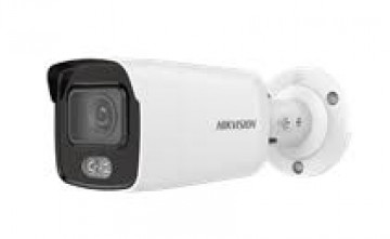 Hikvision IP Camera DS-2CD2027G1-L