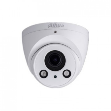 Dahua IP Camera IPC-HDW2531R-ZS
