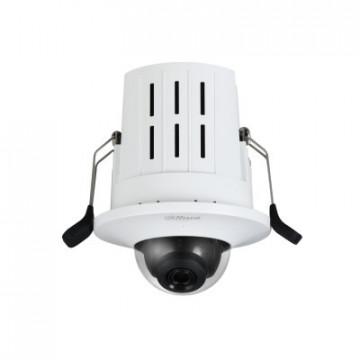Dahua IP Camera IPC-HDB4231G-AS