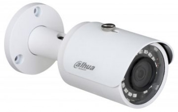 Dahua IP Camera DH-SF125-L