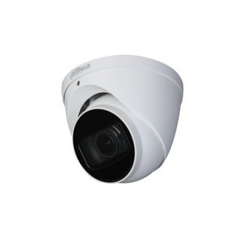 Dahua HDCVI Camera HAC-HDW2402T-Z-A
