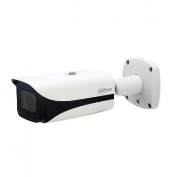 Dahua HDCVI Camera HAC-HFW3231E-Z12