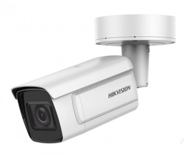 Hikvision DeepinView IP Camera DS-2CD7A85G0-IZ(H)S