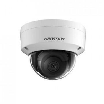 Hikvision IP Camera DS-2CD2125FWD-I(S)
