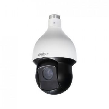 Dahua PTZ HDCVI Camera SD59225I-HC(-S3)