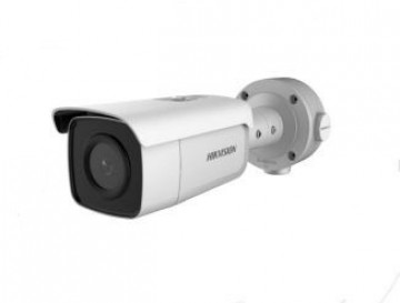Hikvision IP Camera DS-2CD3T25G0-4IS(B)