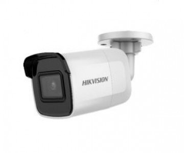Hikvision IP Camera DS-2CD3025G0-I(B)