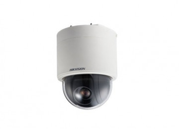 Hikvision PTZ IP Camera DS-2DE5330W-AE3