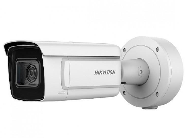Hikvision IP Camera DS-2CD5A46G0-IZ(H)SY