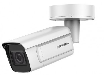 Hikvision DeepinView IP Camera DS-2CD7A46G0-IZ(H)S
