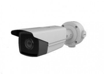 Hikvision IP Camera DS-2CD3T23G0-2/4I(S)