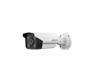 Hikvision IP Camera DS-2CD4A26FWD-LZS/P