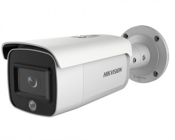Hikvision IP Camera DS-2CD2T46G1-4I/SL