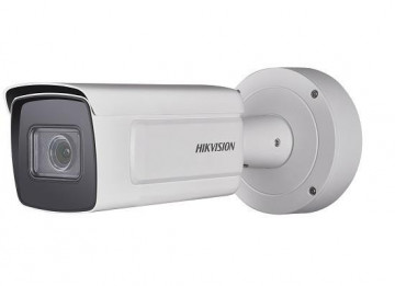 Hikvision IP Camera DS-2CD5A26G1-IZ(H)S