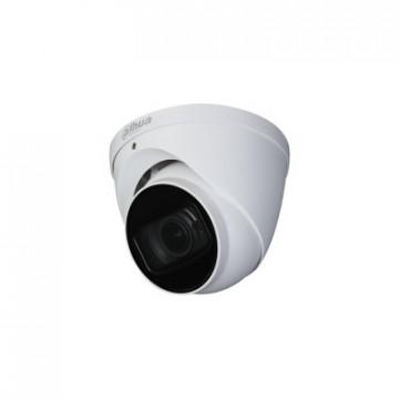 Dahua HDCVI Camera HAC-HDW1400T-Z-A