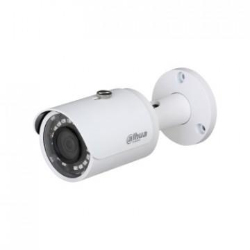 Dahua HDCVI Camera HAC-HFW2241S