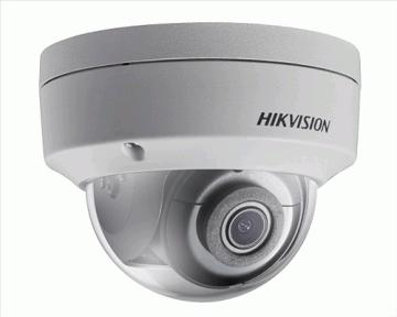 Hikvision DS-2CD2121G0-I(W)(S)