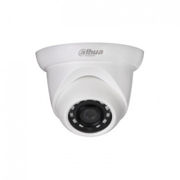 Dahua IP Camera IPC-HDW1431S
