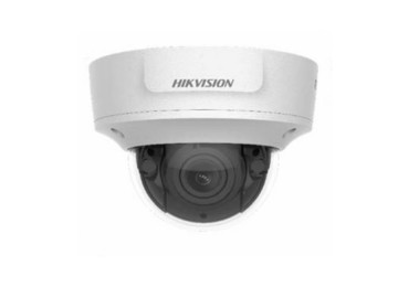 Hikvision IP Camera DS-2CD3723G1-IZ(S)