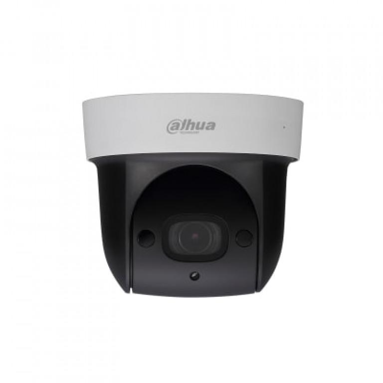 How to Set Up IP Camera without NVR? - CCTV Camera, IP